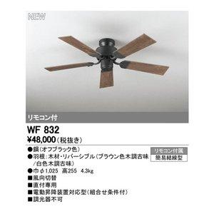 ####βオーデリック/ODELIC シーリングファン 直付専用 簡易結線型 電動昇降装置対応型の1枚目の写真