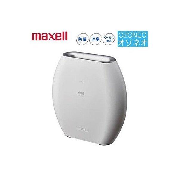 マクセル オゾン除菌消臭器 オゾネオ OZONEO MXAP-AE270-WH ホワイト 除菌 消臭 ウイルス除去の1枚目の写真