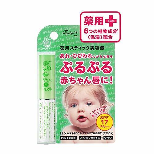 エテュセ/薬用リップエッセンス  リップ美容液の1枚目の写真