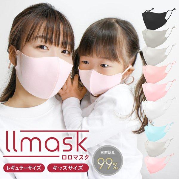 マスク 洗える 布マスク 不織布 フィルター搭載 おしゃれ 耳ひもアジャスター 花粉 PM2.5 男女兼用 親子の1枚目の写真