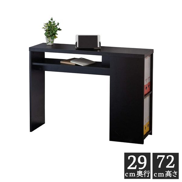 パソコンデスク ワークデスク ブラック | 木製 デスク 収納 机 書斎デスク 奥行29 収納棚 学習机 PCデスク 収納机 勉強机 75301の1枚目の写真