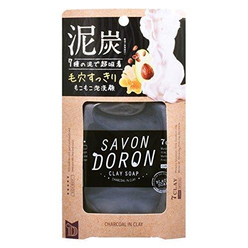 サボンドロン チャコール イン クレイソープ / サボンドロンの1枚目の写真