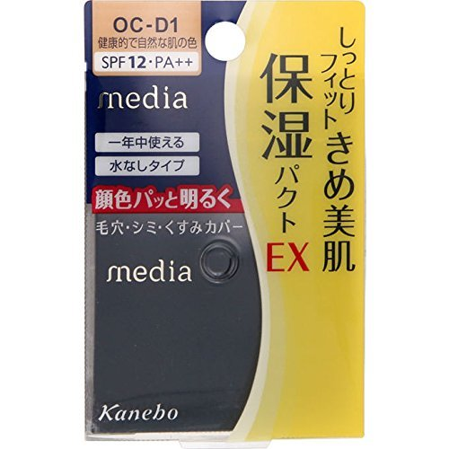 カネボウ メディア モイストフィットパクトEX OC-D1 健康的で自然な肌の色の1枚目の写真