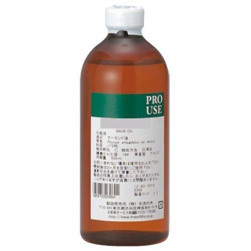 スイートアーモンドオイル 500mL生活の木】植物油プラントオイルの1枚目の写真