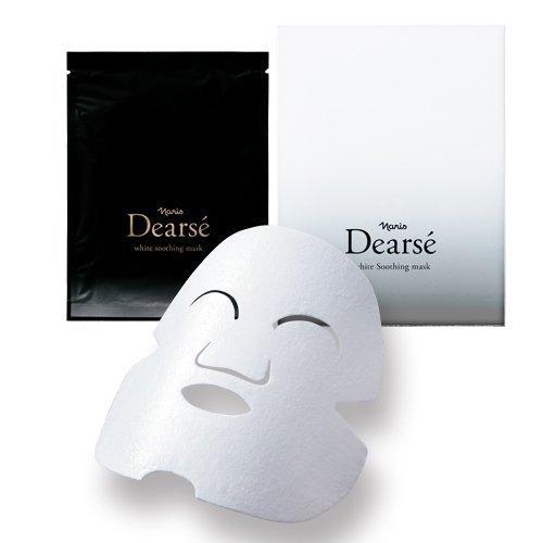 ナリス ディアーゼ ホワイトスージングマスク (薬用・美白マスク)25mL×10枚入りの1枚目の写真