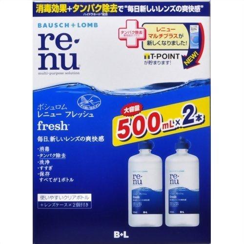 レニュー(R) フレッシュ 1箱(500mL×2本入) ボシュロム・ジャパン コンタクト用洗浄・消毒・保存液の1枚目の写真