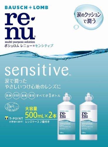 レニュー(R) センシティブ 1箱(500mL×2本入) ボシュロム・ジャパン コンタクト用洗浄・消毒・保存液の1枚目の写真