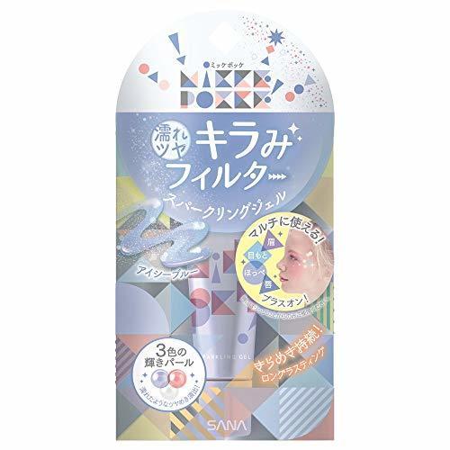 ミッケポッケ スパークリングジェル 02 アイシーブルーの1枚目の写真