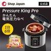 電気圧力鍋 プレッシャーキングプロ PKP-NXAMの1枚目の写真