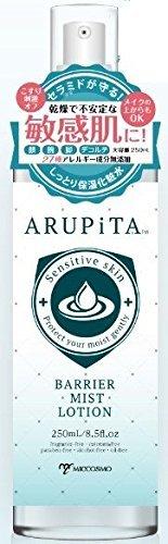 アルピタ バリアミストローション 250mlの1枚目の写真