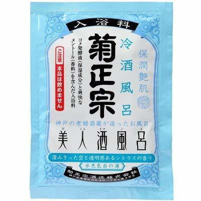 美人酒風呂 冷酒風呂 澄みきった空と透明感あるシトラスの香り×10袋の1枚目の写真