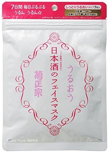 菊正宗 日本酒のフェイスマスク 7枚入の1枚目の写真