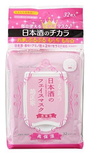 日本酒のフェイスマスク 高保湿〈もちもち高保湿タイプ〉 32枚の1枚目の写真