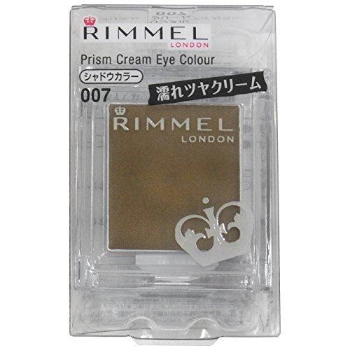 リンメル プリズム クリームアイカラーの1枚目の写真