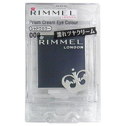 リンメル プリズムクリームアイカラー 008 ネイビーブルー 2gの1枚目の写真