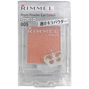 リンメル プリズムパウダーアイカラー 005 ブライトオレンジ 1.5gの1枚目の写真