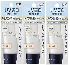 メディア UVプロテクトベースS  30gの1枚目の写真
