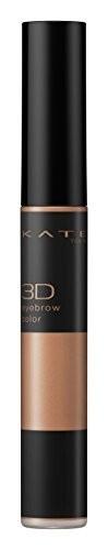 ケイト 3Dアイブロウカラー BR-1の1枚目の写真