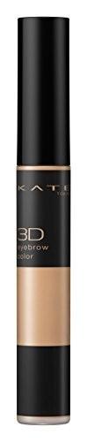 カネボウ ケイト 3Dアイブロウカラー BR−2 /ケイト アイブロウの1枚目の写真