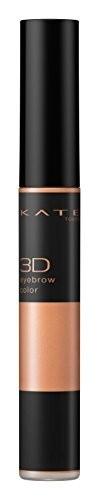 カネボウ ケイト 3Dアイブロウカラー BR−3 /ケイト アイブロウの1枚目の写真
