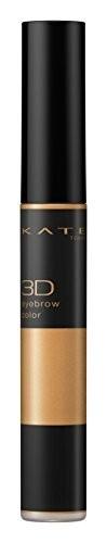カネボウ ケイト 3Dアイブロウカラー LB−2 /ケイト アイブロウの1枚目の写真