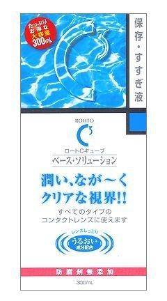 ロートCキューブ ベースソリューション 300ml ロート製薬 Cキユ-ブベ-スソリユ-シヨン300 返品種別Aの1枚目の写真