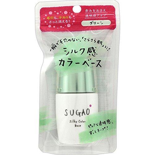 ロート製薬株式会社 SUGAO シルク感カラーベース グリーンの1枚目の写真