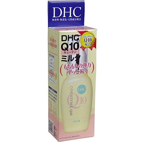 DHC Q10ミルク  40mLの1枚目の写真