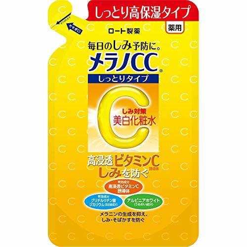 メラノCC 薬用しみ対策美白化粧水 しっとりタイプ つめかえ用の1枚目の写真