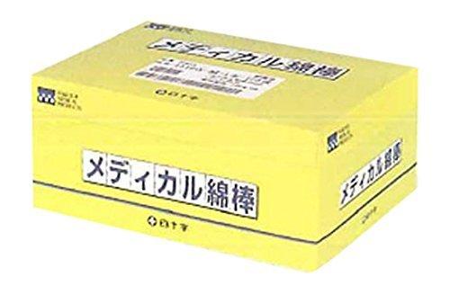 白十字 メディカル綿棒 1510W-滅-2本-100袋の1枚目の写真