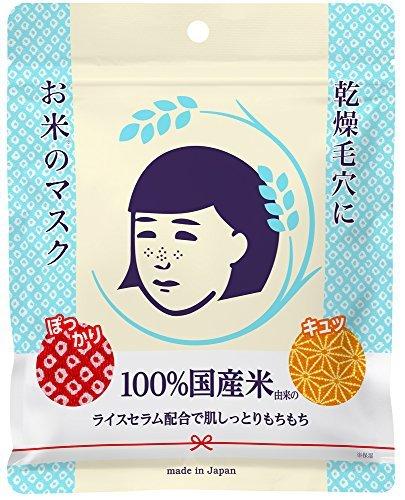 毛穴撫子 お米のマスク の1枚目の写真