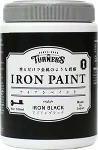 ターナー アイアンペイント アイアンブラック 500mlの1枚目の写真