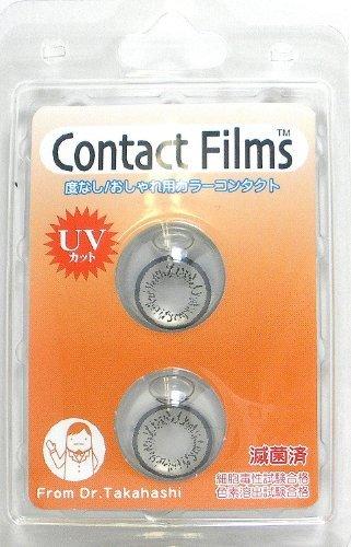 『コンタクトフィルム カラコン 2トーン グレー 1箱2枚入り』 カラコン カラーコンタクトレンズ おしゃれ ファッシの1枚目の写真