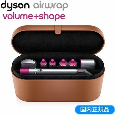 Dyson Airwrap™ Complete (アイアン/フューシャ)の1枚目の写真