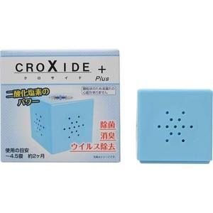日本製 クロサイドプラス キューブM 青 4.5畳 CX-012 CROXIDE+ 除菌 消臭 ウイルス除去の1枚目の写真