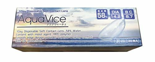 アクアヴィーチェ 1Day PWR-3.25 クリアレンズ 30枚 コンタクトレンズ  UVカット 高含水58% ペガビジョン 1日使い捨て BC8.7の1枚目の写真