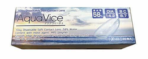 アクアヴィーチェ 1Day PWR-4.25 クリアレンズ 30枚 コンタクトレンズ  UVカット 高含水58% ペガビジョン 1日使い捨て BC8.7の1枚目の写真