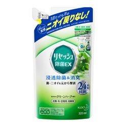 【花王】リセッシュ 除菌EX グリーンハーブの香り つめかえ用 320ml ×20個セットの1枚目の写真