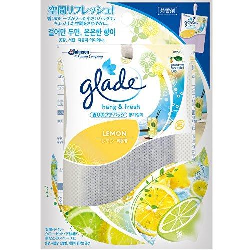 グレード 香りのプチバッグ レモン 吊り下げタイプ  芳香剤の1枚目の写真