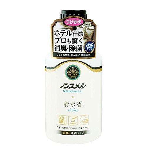 ノンスメル清水香 【ホテル仕様】 消臭・除菌スプレー 無香 つけかえ用 300mlの1枚目の写真