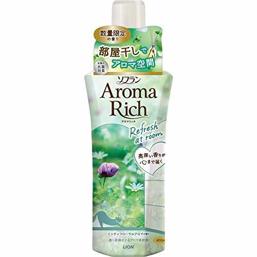 ライオン ソフラン アロマリッチ 柔軟剤 ミンティフローラルアロマの香り 本体の1枚目の写真
