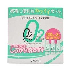 O2デイリーケアソリューション 120ML×3P ×20個セットの1枚目の写真
