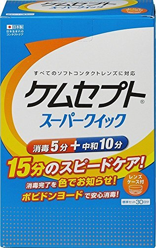 【オフテクス】ケムセプト スーパークィック 標準セット 30日分専用ケース付き  ×20個セットの1枚目の写真