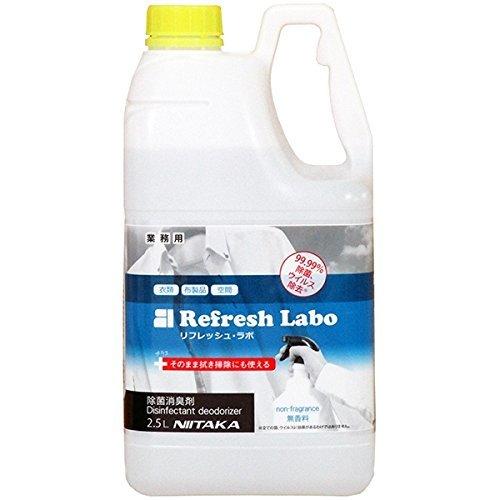 リフレッシュ・ラボ除菌消臭剤用スプレーボトル(300ml)×20個の1枚目の写真