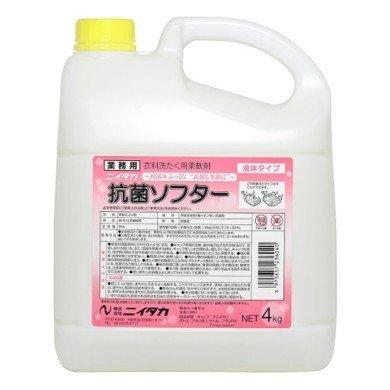 ニイタカ 柔軟剤 抗菌ソフター 4kg×4本入の1枚目の写真