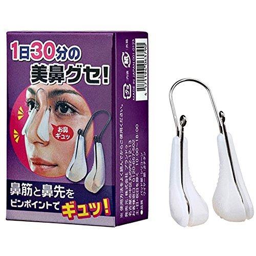 鼻筋ビューティー 鼻クリップ 鼻矯正 鼻美容 1日30分 美鼻ケアの1枚目の写真