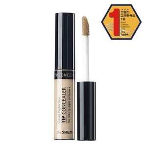 The Saem Cover Perfection Tip Concealer SPF28 - #01 Clear Beige 6.8g/0.23ozの1枚目の写真