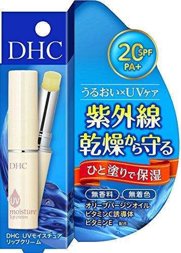 DHC UVモイスチュアリップクリーム / DHCの1枚目の写真
