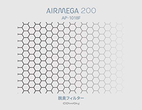 COWAY 空気清浄機 AIRMEGA 200(AP-1018F) 交換用 脱臭フィルターの1枚目の写真