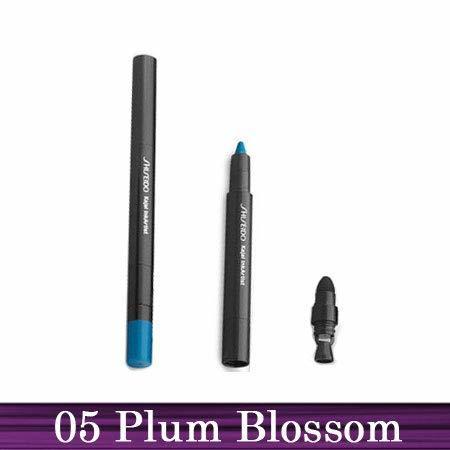 カジャルインクアーティスト 05 Plum Blossom  0.8gの1枚目の写真